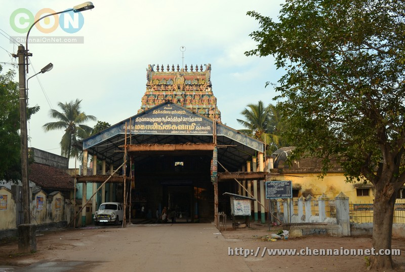 ThiruVidai Maruthur Mahalingaswamy temple entrance