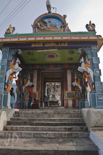 Entrance of Main temple